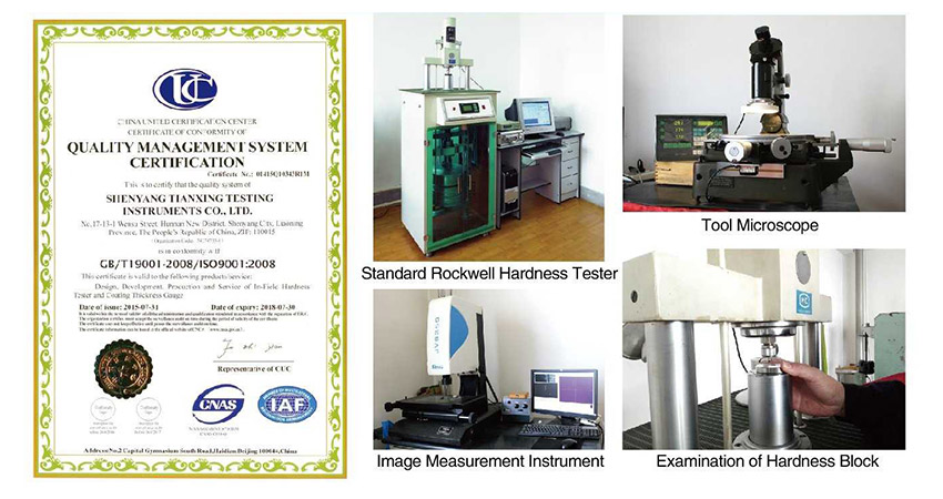 certificates-of-hardness-testers.jpg