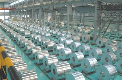 China Aluminum Processing Industry Development Prospect and Investment Forecast